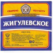 Жигулевское Бочкари фото