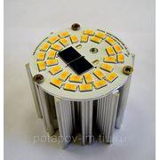 Светодиодный комплект 12 Вт, 220 В с радиатором фото