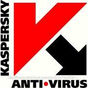 Антивирусная защита, чистка системы от вирусов и удаление вредоносных программ фото