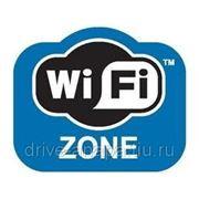 Установка, настройка и монттаж WiFi сетей фото