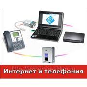 Настройка локальных сетей, сетевого оборудования (настройка роутера, свича,Wi Fi) и подключение к интернету
