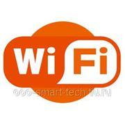 Установка и настройка Wi-Fi роутера. Беспроводной интернет дома и в офисе.