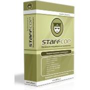 Программный продукт StaffCop Количество компьютеров 1 фото