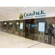 Сандык (восточный ресторан) фото