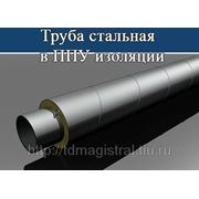 Труба ППУ 108/180 фото