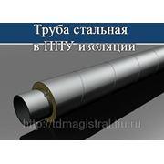 Труба ППУ 114/180 фото