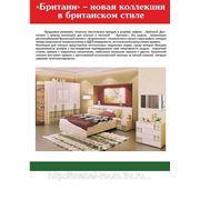 """Спальня """"БРИТАНИ"""" НОВИНКА!!! /Модульная/ фото"""