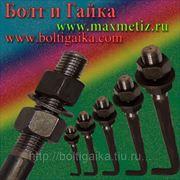 Болт фундаментный изогнутый тип 1.1 М24х1700 (шпилька 1.) Сталь 09г2с. ГОСТ 24379.1-80 (масса шпильки 6.28кг) фото