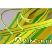 Трубка ТУТнг (ж/з) 10/5 термоусаживаемая негорючая желто-зеленая фото