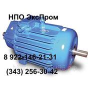 Крановый электродвигатель МТН 411-8, 15 кВт 705 об/мин фото