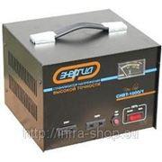 Стабилизатор напряжения однофазный Энергия New Line СНВТ-1000/1 фото