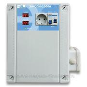 Стабилизатор пониженного напряжения ЭА-СПН-10000, 10кВт, Uвх 150—250В, однофазный фото
