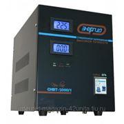 Стабилизатор СНВТ Энергия 5000/1 Hybrid фото