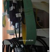 Ремень плоский NE-22 920х20х1,4мм бесшовный фото