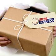 Экспресс-доставка посылок