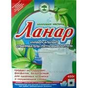 Порошок для мытья посуды в посудомоечной машине ЛАНАР 450г.к/у КОНЦЕНТРАТ фото