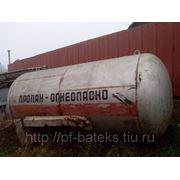 Емкости газовые металличекие б/у фото