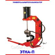 Вулканизатор Этна-П фото