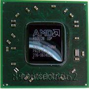AMD 216-0674026 фото