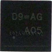 D9=CO фото