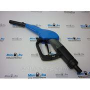 Пистолет топливораздаточный автоматический с отсечкой Nozzle automatic SB32 фото