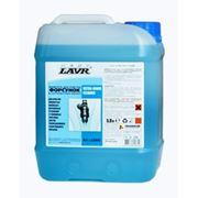 Жидкость для очистки форсунок в ультразвуковых ваннах LAVR next ULTRA-SONIC CLEANER фото