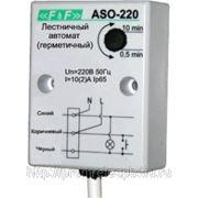 Лестничный таймер ASO-220 фото