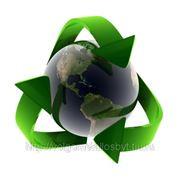 Утилизация отходов с I по IV классы опасности: АКБ (аккумуляторы) фото