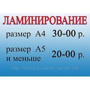 фото предложения ID 324428