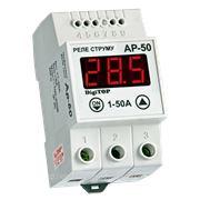 Реле тока А -protector Ap-50A (корпус на DIN-рейку) фото