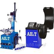 Шиномонтажное оборудование AET в комплекте по оптовой цене фото