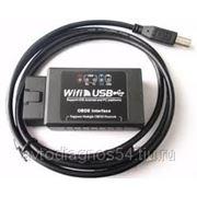 WIFI ELM327 wifi obd2 фото