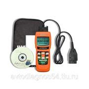MemoScan VAG5053 VW AUDI Scanner Service Reset фото