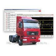 Компьютерный диагностический сканер «АВТОАС-КАРГО» фото