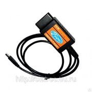 FORD Scanner (Formidable) USB сканер фото