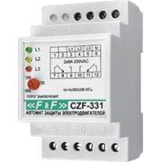 CZF-331 две группы переключающих контактов