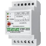 CZF-333 без нулевого провода фото