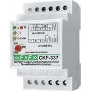 CKF-337 без нулевого провода фото