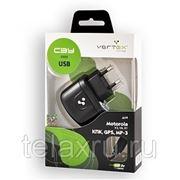 Сетевое зарядное устройство mini USB 550mA Vertex фото