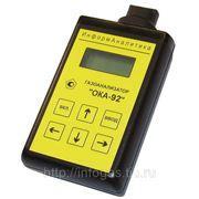 Газоанализатор кислорода «ОКА-92» фото