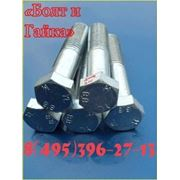 Защитные покрытия металлов. фото