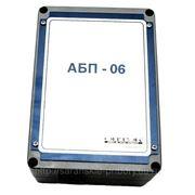 Автономный блок побудителя расхода АБП-06 фото
