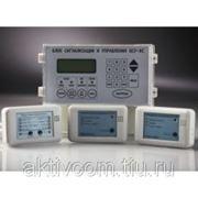 Система контроля загазованности САКЗ-МК-3С адресная фото
