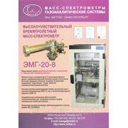 Экспрессный многокомпонентный газоанализатор ЭМГ-20-8 фото