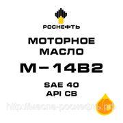 Моторное масло М-14В2, SAE: 40, API: CB - наливом в автобойлер фото
