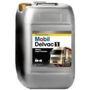 Масло моторное Mobil Delvac 1 5w40 (кан. 20 л.) фото