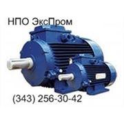 Электродвигатель общепромышленный АИР 315МВ8, 132 кВт 750 об/мин фото