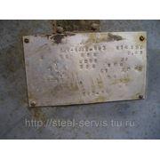 Электродвигатель АК4-400 250кВт 750об/мин 6000В фото