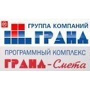 Сметные курсы обучения в НОУ ЭККОН Лицензия №13660 Кузбассобрнадзора фото