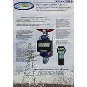 Электронные крановые весы ЭВК-20РМ фото